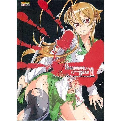 -manga-highschool-of-the-dead-full-color-01