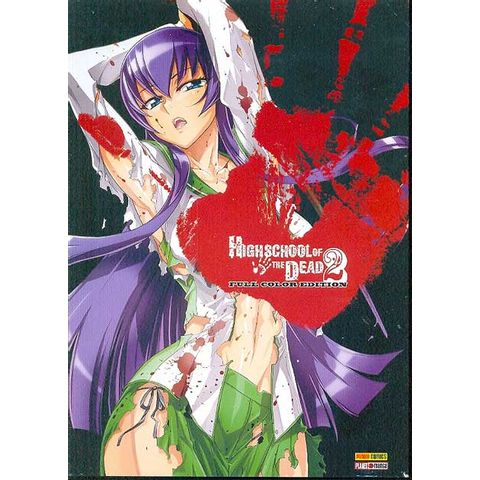 -manga-highschool-of-the-dead-full-color-02