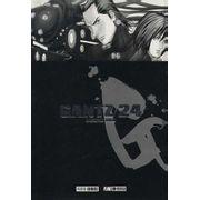 -manga-gantz-24