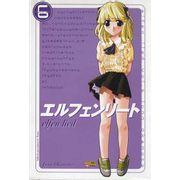 -manga-elfen-lied-06