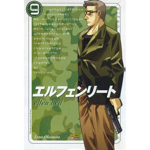 -manga-elfen-lied-09