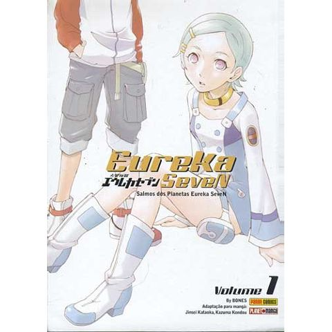 -manga-eureka-seven-01