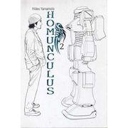 -manga-homunculus-02