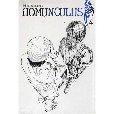 -manga-homunculus-04