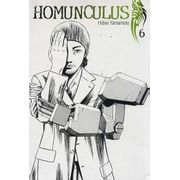 -manga-homunculus-06