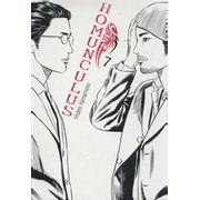 -manga-homunculus-07