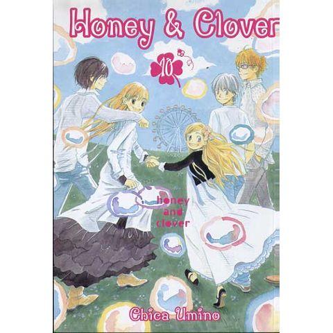 -manga-honey-e-clover-10