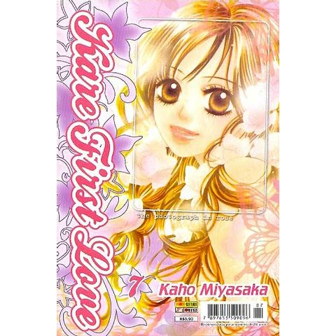 -manga-Kare-First-Love-07