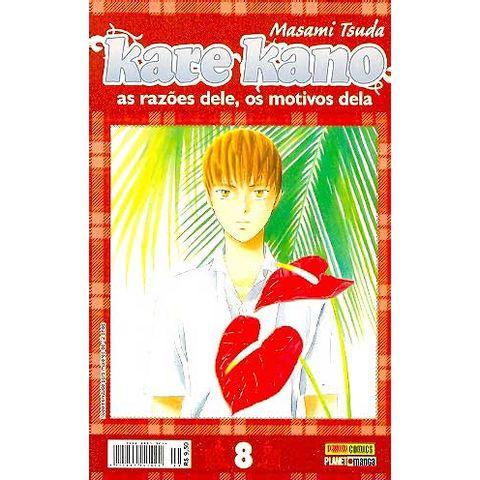 -manga-Kare-Kano-08