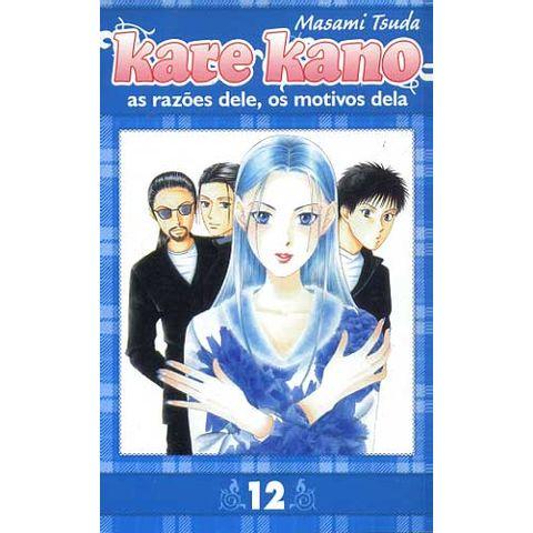 -manga-kare-kano-12