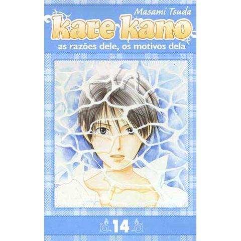 -manga-kare-kano-14