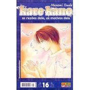 -manga-Kare-Kano-16