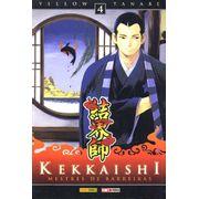 -manga-kekkaishi-04