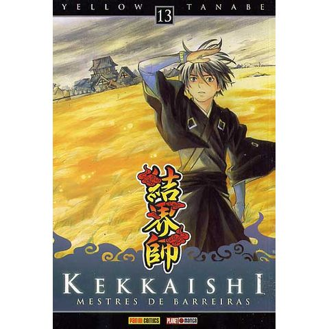 -manga-kekkaishi-13
