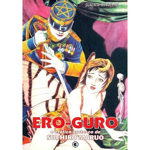-manga-Ero-Guro