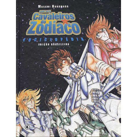 -manga-cavaleiros-zodiaco-enciclopedia