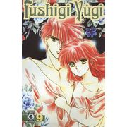 -manga-fushigi-yugi-09