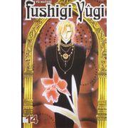 -manga-fushigi-yugi-14