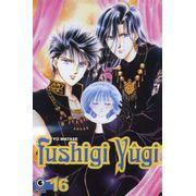 -manga-fushigi-yugi-16