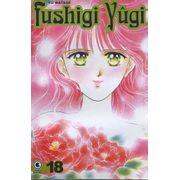 -manga-fushigi-yugi-18