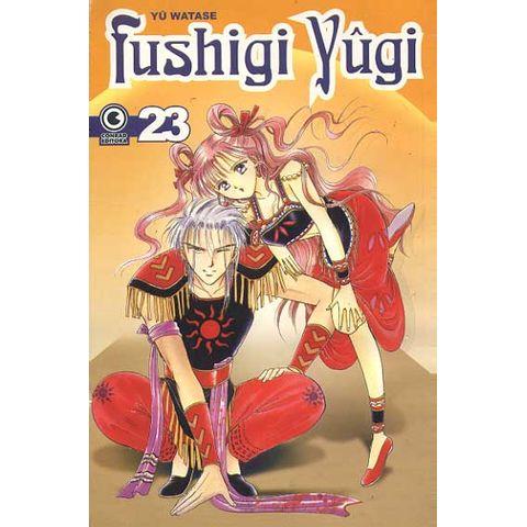 -manga-fushigi-yugi-23