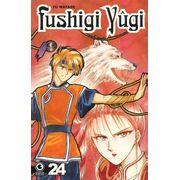 -manga-fushigi-yugi-24