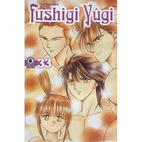 -manga-fushigi-yugi-33