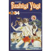 -manga-fushigi-yugi-34