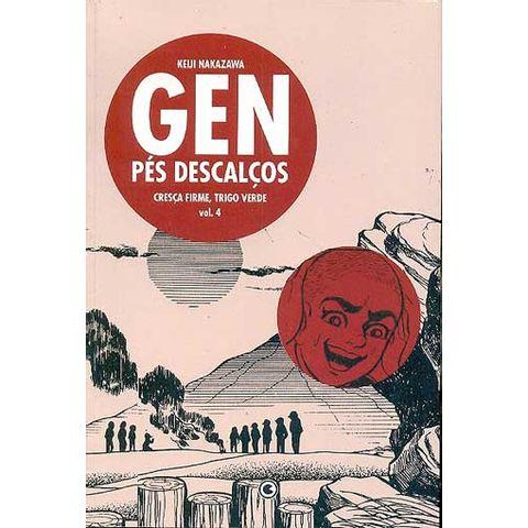 -manga-gen-pes-descalcos-2-ed-04