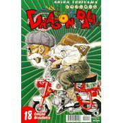 -manga-Dragon-Ball-18