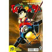 -manga-Dragon-Ball-19