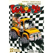 -manga-Dragon-Ball-22