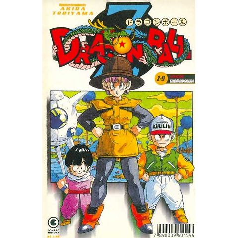 -manga-Dragon-Ball-Z-09