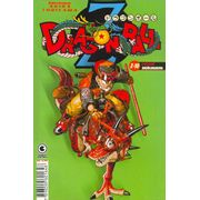 -manga-Dragon-Ball-Z-10