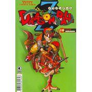 -manga-Dragon-Ball-Z-10