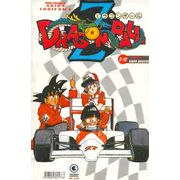 -manga-Dragon-Ball-Z-12