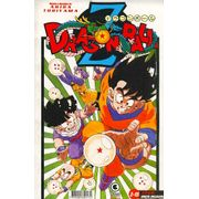 -manga-Dragon-Ball-Z-15