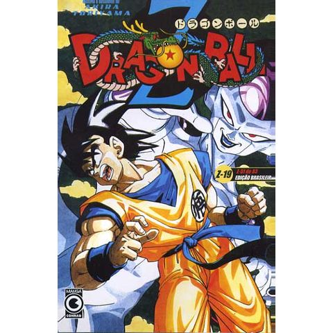 -manga-dragon-ball-z-19
