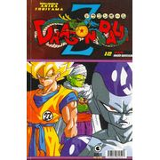 -manga-Dragon-Ball-Z-22
