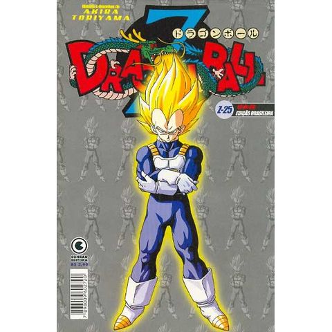 -manga-Dragon-Ball-Z-25