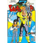 -manga-Dragon-Ball-Z-26