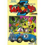 -manga-Dragon-Ball-Z-31