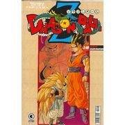 -manga-Dragon-Ball-Z-48