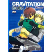 -manga-gravitation-blue