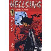 -manga-hellsing-07