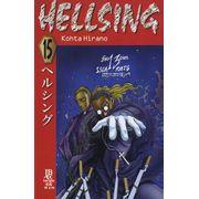 -manga-hellsing-15
