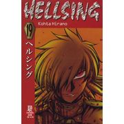 -manga-hellsing-19