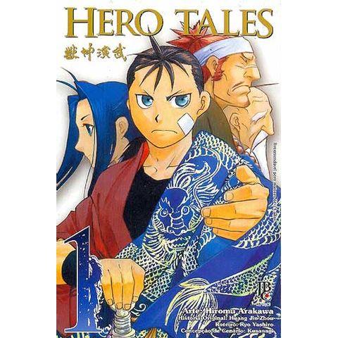 -manga-hero-tales-1