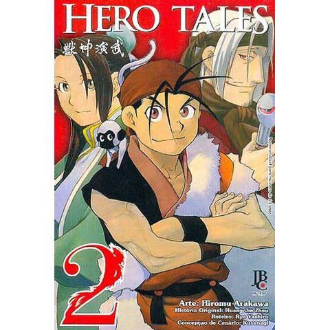 -manga-hero-tales-2