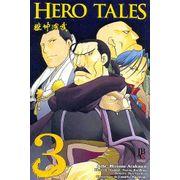 -manga-hero-tales-3